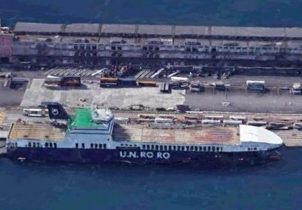 Il traghetto «Cappadocia Seaways» (in precedenza «Und Atilim»), battente bandiera turca e gestito da U.N. Ro-Ro di Istanbul, è una delle molte navi classificate Hazard A (Major) - cioè abilitate al trasporto di esplosivi e munizioni - che scala regolarmente il porto di Trieste.